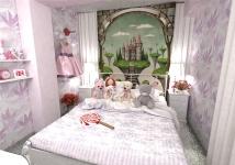 <p>Interiorul este delicat si permite si role playing pe teme fanteziste inspirate din povesti. </p>