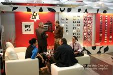 """<h5>Tablou</h5><p>Langa zona de discutii este prezentat langa tabloul personalizat un alt """"tablou"""", o consola de acces pentru casa inteligenta</p>"""